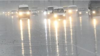 До 80 л/кв. м достигнаха валежите в Смолянско