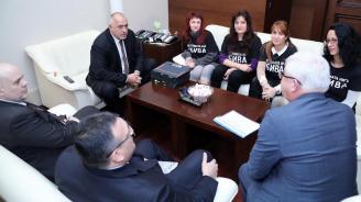 Борисов: Спазихме обещанията си към българите с увреждания, продължаваме с реформата в ТЕЛК