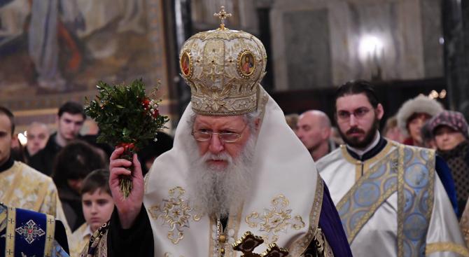Светата Православна църква почита на 21 януари паметта на Св.