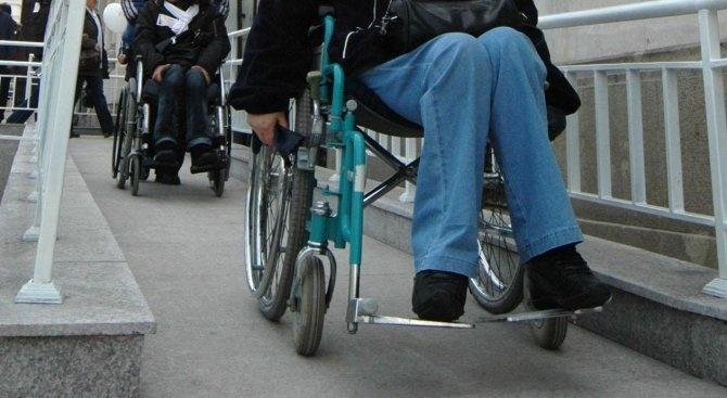 Над 50 000 пълнолетни лица с трайни увреждания, които до