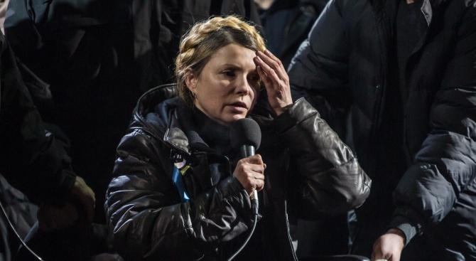 Юлия Тимошенко обяви кандидатурата си за президент на Украйна