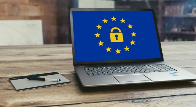 Европейската комисия прие решение относно адекватното ниво на защита, осигурявано