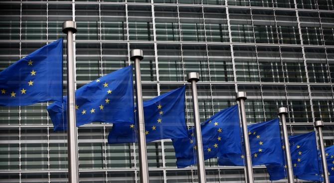 България съобщи, че прекратява схемата за предоставяне на гражданство срещу