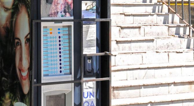 Полицията в Русе разследва палежи на автомати за кафе