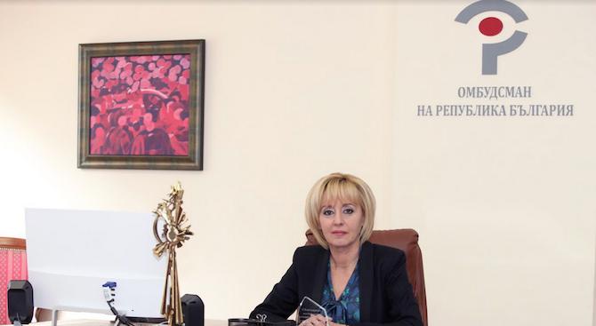 Омбудсманът Мая Манолова организира обществена дискусия по проблемите с наднорменото
