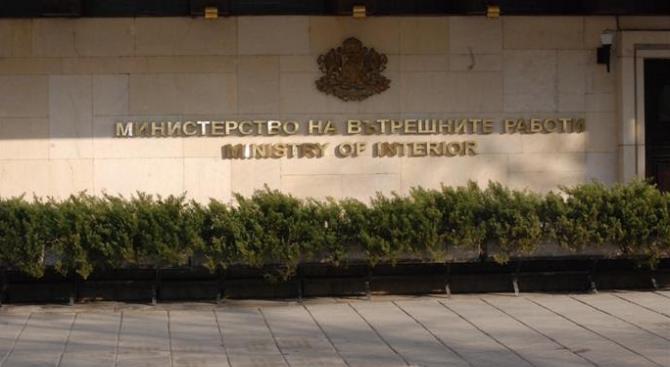 Министърът на вътрешните работи Младен Маринов свиква работно съвещание във