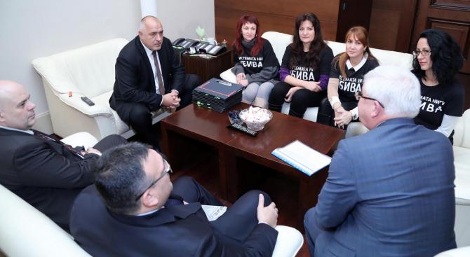 Борисов: Спазихме обещанията си към българите с увреждания, продължаваме с реформата в ТЕЛК (видео)