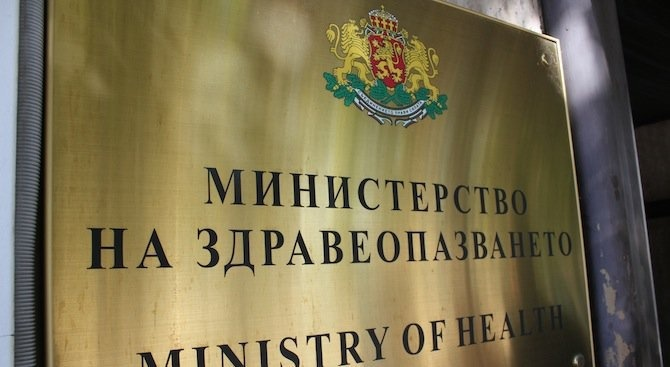 """Министерство на здравеопазването изпълнява проектBG05M9OP001-1.015-0001 """"Специализация в здравеопазването"""" по Оперативна"""