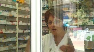 Ще фалират ли аптеки заради системата за верификация на лекарства