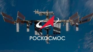 """""""Роскосмос"""" ще сформира отряд от жени-космонавти"""