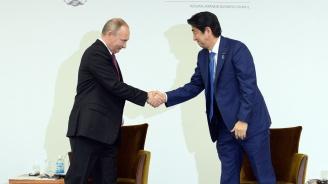 Руска медия: Има дълъг път до мира между Москва и Токио