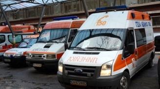 БЛС осъжда насилието над медицински лица