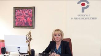 Омбудсманът Мая Манолова събира граждани и експерти за  мръсния въздух