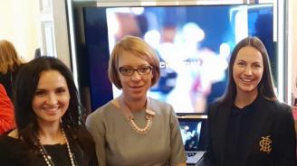 Доклад от Световния икономически форум в Давос дава за пример българска компания