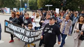 """Майките от инициативата """"Системата ни убива всички"""" са в протестна готовност"""