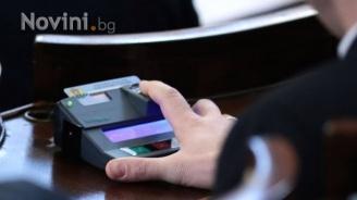 Депутатите приеха на второ четене промените в Закона за личните данни