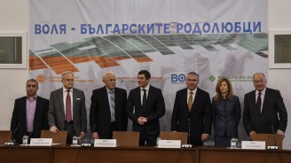 Марешки тръгва към евроизборите в коалиция (снимки)