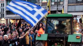 Гръцки фермери блокират Международната космическа станция
