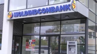 Български холдинг може да купи втората най-голяма молдовска банка