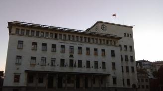 Навършват се 140 годиниот утвърждаването на устава на БНБ
