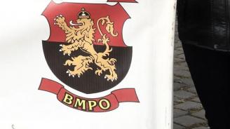 ВМРО: Пробутват ни нова джендър и промиграционна пропаганда!