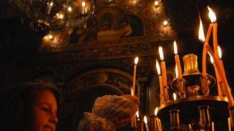 Православната църква чества празника Пренасяне мощите на св. Йоан Златоуст