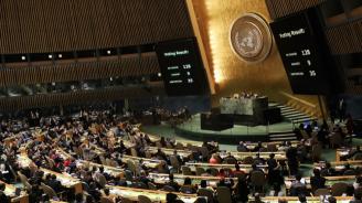 Русия и Китай блокираха американска проектодекларация за Венецуела в ООН