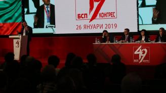 Кирил Добрев: БСП има историческия шанс да прати ГЕРБ в забвение