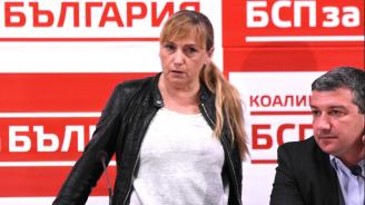Конгресът на БСП: Всички ние днес сме Елена Йончева