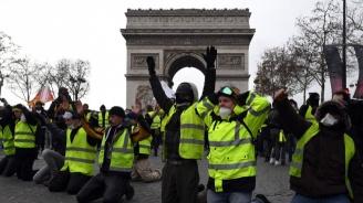 """Френските """"жълти жилетки"""" се мобилизираха отново"""