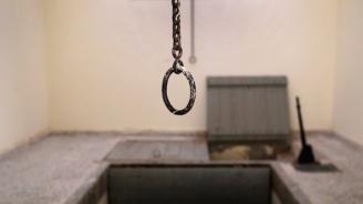 В Саудитска Арабия екзекутираха четирима йеменци