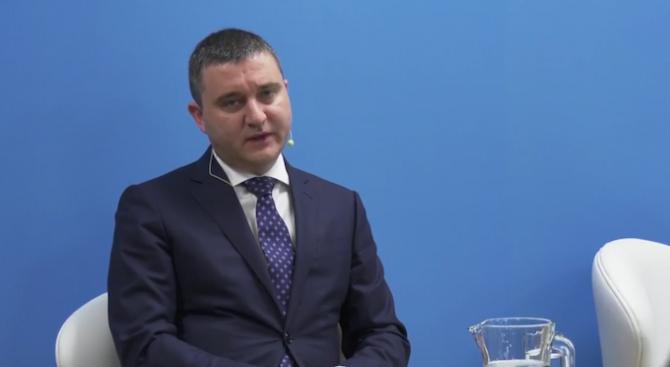 Горанов: Влизането в еврозоната ще ни гарантира стабилна интеграция в ЕС (видео)