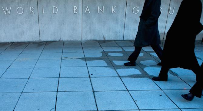 Нови 200 работни места ще бъдат разкрити в изнесен център на Световната банка в София