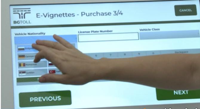 Близо 109 000 безплатни електронни винетки са издадени вече на хора с увреждания