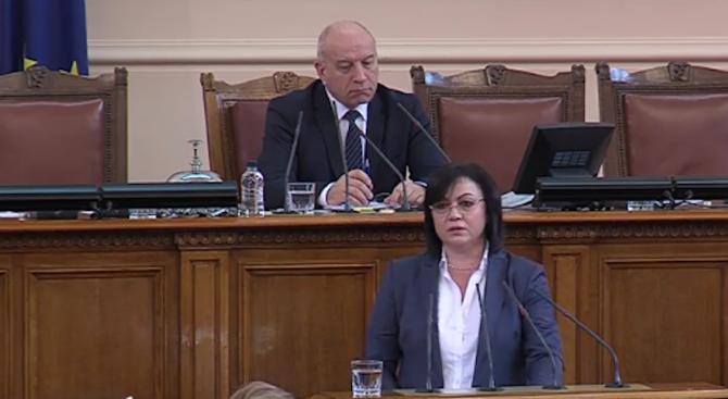 Нинова: Светлините в Министерски съвет угаснаха, вече няма сини и червени лампи (видео)