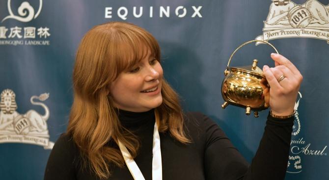 """Актрисата Брайс Далас Хауърд получи наградата """"Бухнал пудинг"""" (снимки)"""