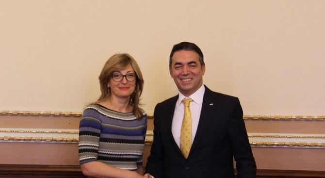 Българският министър-председател Бойко Борисов даде първия тласък за цялата подкрепа,