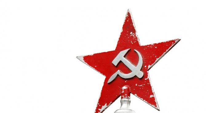 Нито ще забравим, нито ще простим, червена чумо!