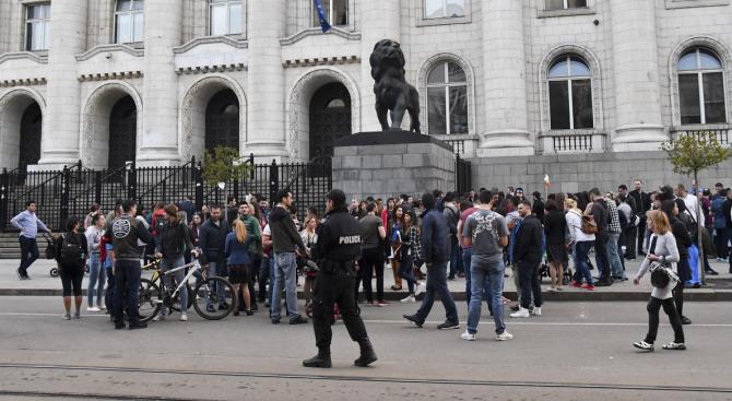 Протест в защита на българина, който трябва да бъде екстрадиран в САЩ зради търговия с биткойни
