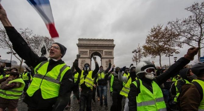 """В Париж започна шествието на """"жълтите жилетки"""""""