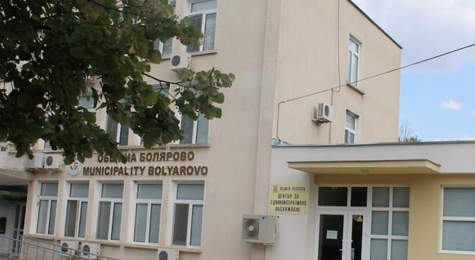 За да задържат семейните лекари, от община Болярово предлагат материално