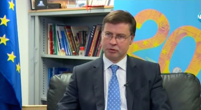 Еврокомисарят Валдис Домбровскис с коментар за влизането на България в еврозоната