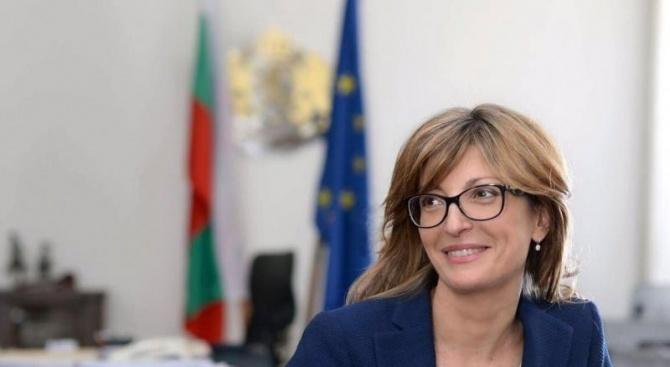 Вицепремиерът и министър на външните работи Екатерина Захариева ще участва