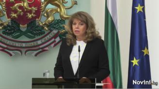 Илияна Йотова: Не можем да си позволим повече разхищение на националния ресурс (снимки)
