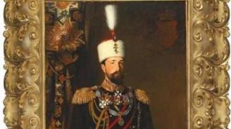 Българската държава откупи портрет и ценни предмети, принадлежали на княз Александър I Батенберг