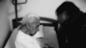 Разкриват нови социални услуги във Велико Търново