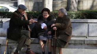 Жените взимат със 130 лв. по-ниска пенсия от мъжете