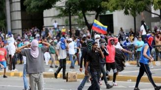 Безредиците във Венецуела взеха нови жертви (видео)