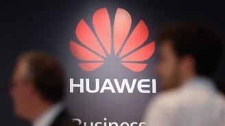 САЩ повдигнаха обвинения срещу компания Huawei и финансовия ѝ директор Мън Ванчжоу