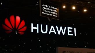 Huawei отхвърли обвиненията на САЩ